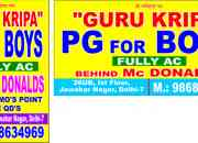 Delhi University Boys PG @ 9868634969