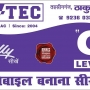 Doeacc CCC & O level Course at M-TEC Academy Lucknow