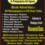 Newspapers Advertising Agency (SR Media Services)