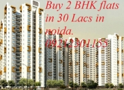 Cheap Flats in Geotech Blessings are alluring customer's requirements