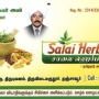 World Best Ayurvedic Medicine for Cancer & Impotency – Complete Cure.