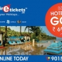 CheapAirEtickets.In presents Best Online Deals of Cheap Holiday Packages
