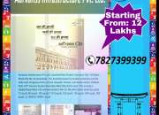 125 Sq. Yard Residential Plots Sales in Nh 24 Ghaziabad