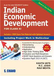 Reference books for class 12 cbse