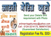 Marriage Matrimonial Services Delhi Haryana Punjab UP Chandigarh Jaipur all india Gurgaon Patiala Ludhiana Hindu Panjabi