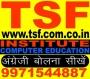 TSF Institute