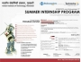 Summer Internship/training Program By IIT-Guwahati