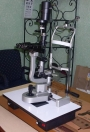 Slit Lamp Bio-Microscope