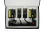 hid xenon conversion kits /HID ��灯��