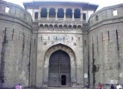 Pune Darshan Tour, Pune Darshan, Pune City Tour, Pune Sightseeing, Pune Places