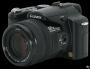 Panasonic DMC FZ50 digital prosumer camera