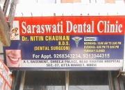 Saraswati Dental Clinic