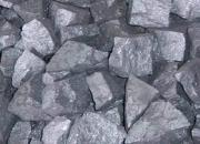 Industrial minerals,calcined petroleum coke