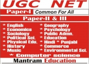 Hindi ugc net (mantram education , chandigarh)