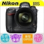 Cheapest Nikon D3S 12.1 Megapixel Only $4,500