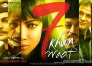 India Literature Bond Features in Saat Khoon Maaf