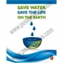 Motivational Posters on Save Water