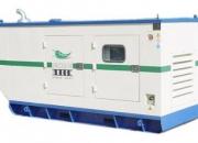Kirloskar diesel generator supplier