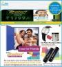 Tata Photon Plus Call:9212-222-121