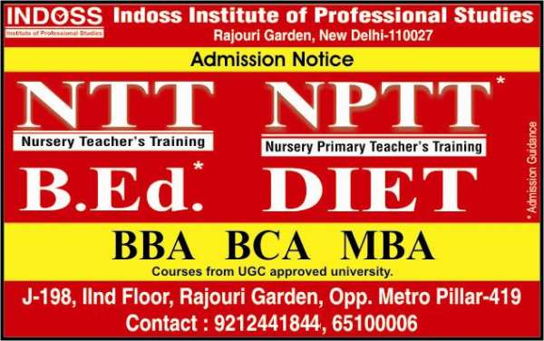 Career in teaching after 12th(admissions open)