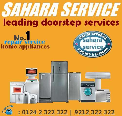 Sahara service helpline number 9212 322 322