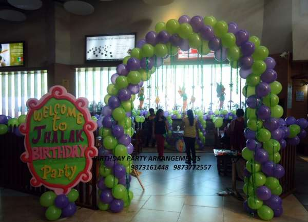 Kids birthday party planner & decoration ncr