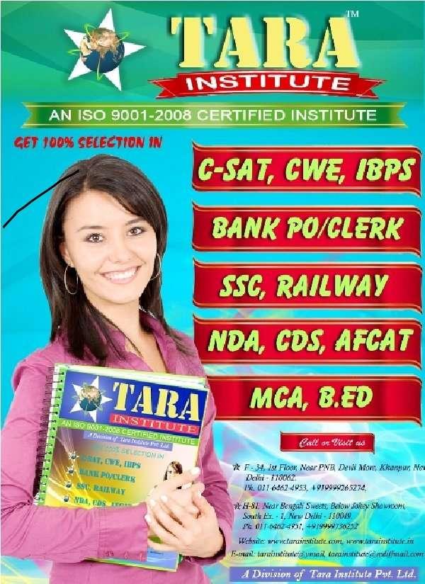 Best institute of ibps po clerk bank rrb exam coaching uttam nagar