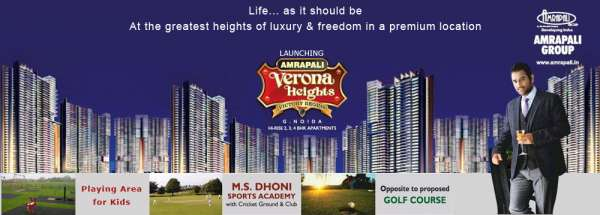 Amrapali verona heights new launch project in noida call