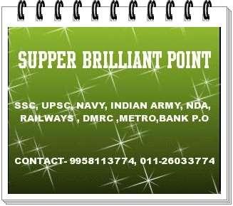 Railway's | dmrc top coaching institute in delhi