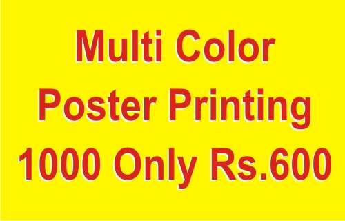 3d multi color printing service in delhi ncr