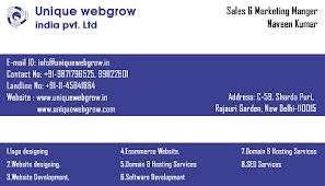 Web development in india | seo company | software development company | e-commerce website