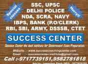 Nda coaching in south delhi, best nda coaching in south delhi