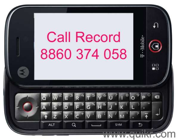 Need mobile call details (call details records)