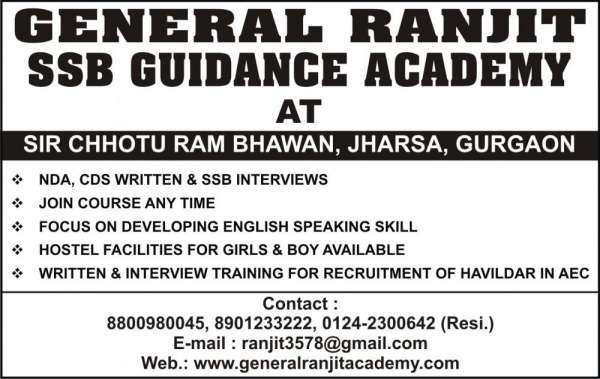 Ssb guidance and career counselling