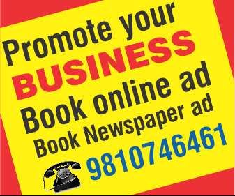 Book newspaper classified ads online | text & display ad in indian newspaper