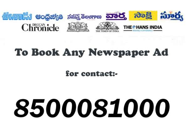 Sakshi advertising (sakshi classifieds center)