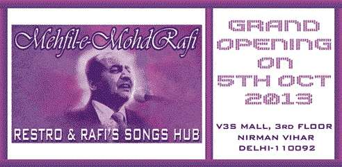 Kyazoonga.com: buy tickets for mehfil-e-mohd.rafi restaurant opening