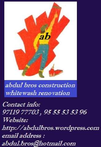 Abdulbros whitewash, renovation and construction in noida just call 97119 77703