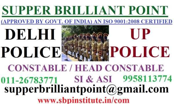 Delhi police,up police entrance coaching institute in delhi sbp