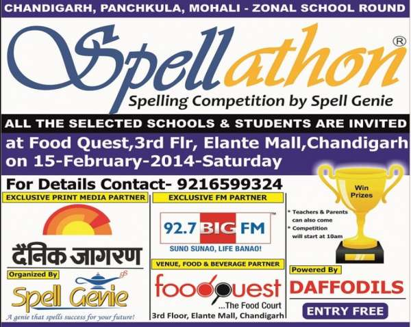 Spelling competition in chandigarh, spell test