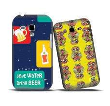 Designer mobile skin and custom cell phone skins form skintice