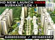 CHD New Project Gurgaon @ 9711207688