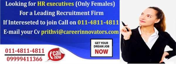 Jobs for hr executive (recruitment) in delhi/ncr region