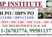 Best coaching institute for IBPS PO, BANK PO, CLERK in Delhi.