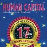 Online hr magazines in india_humancapital