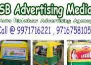advertisement on auto rickshaw in delhi