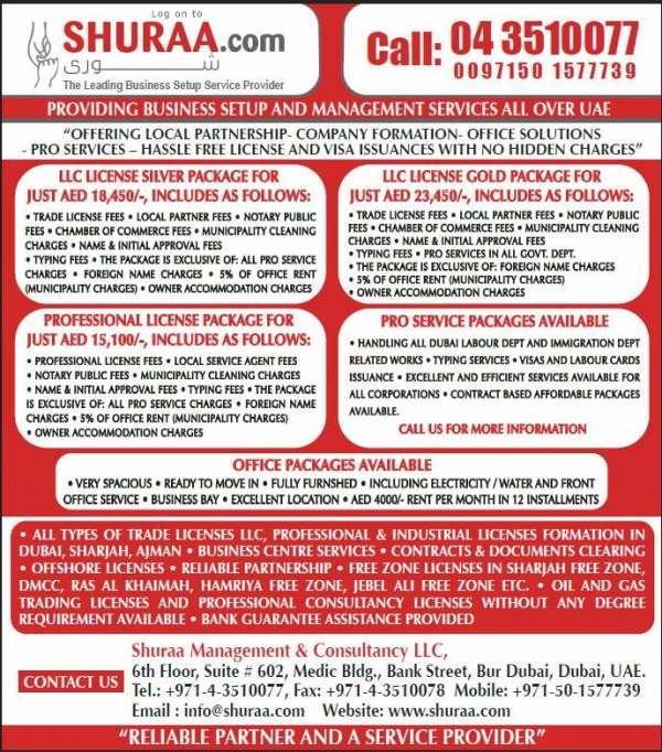 Limited liability company licenses , uae