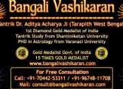 Bangali Vashikaran Specialist & Love Vashikaran Specialist in India - Aditya Acharya Ji