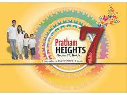 Pratham heights @ 9 lacs sector 121 noida-call us 9582810000