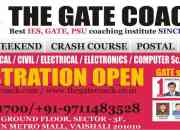 Online test series for the gate 2015  by the gate coach